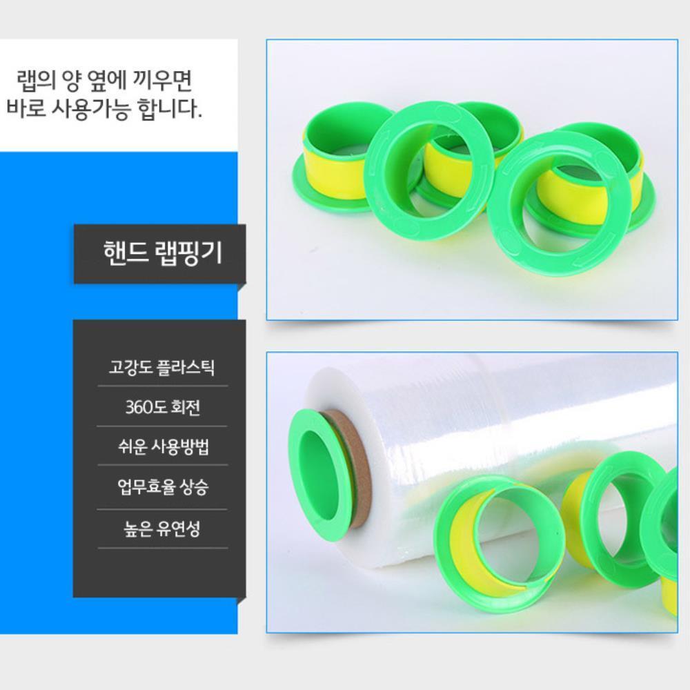 포장용품 스트레치필름 핸드 랩핑기4쌍 제조사포장랩 공업용랩 수동랩핑기, 1개