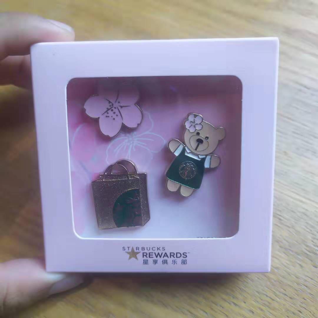 스타벅스 2021 벚꽃MD 리워드 벚꽃 곰돌이 뱃지 휘장세트