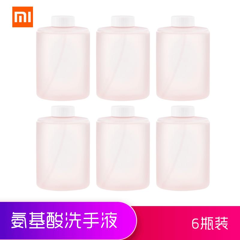 샤오미 자동 거품 비누 세제 디스펜서 센서 작동 핸드워시 손세정기, 아미노산 손 비누 6 병