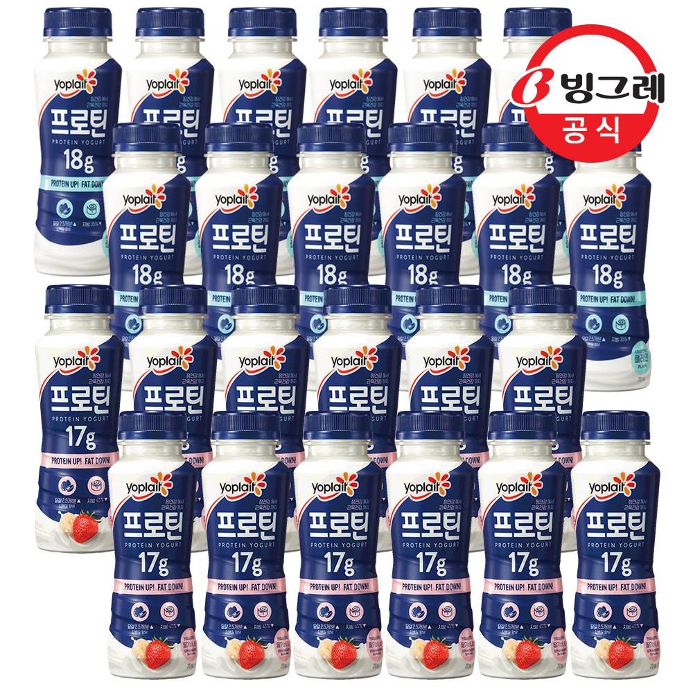 [빙그레]요플레 프로틴 드링크 210g x 24개 /단백질/유산균, 요플레 프로틴 드링크 플레인12개+딸기바나나12개