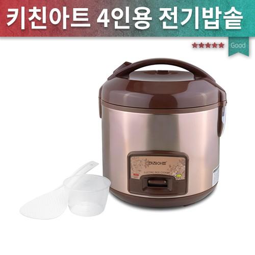 보온전기밥솥 주방가전 맛있는밥 키친아트 4인용 단품