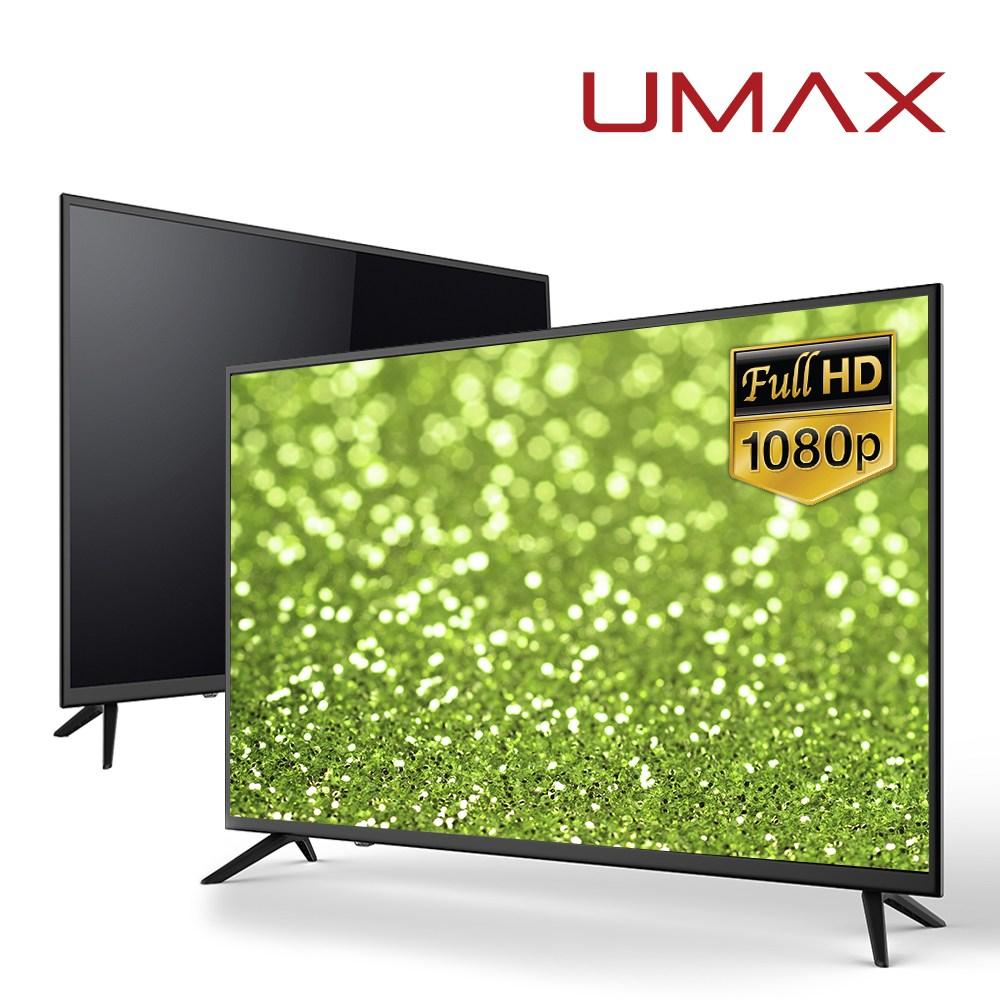 유맥스 MX40F 40인치TV 무결점 2년AS 으뜸효율 10%환급, MX40FM, 스탠드형