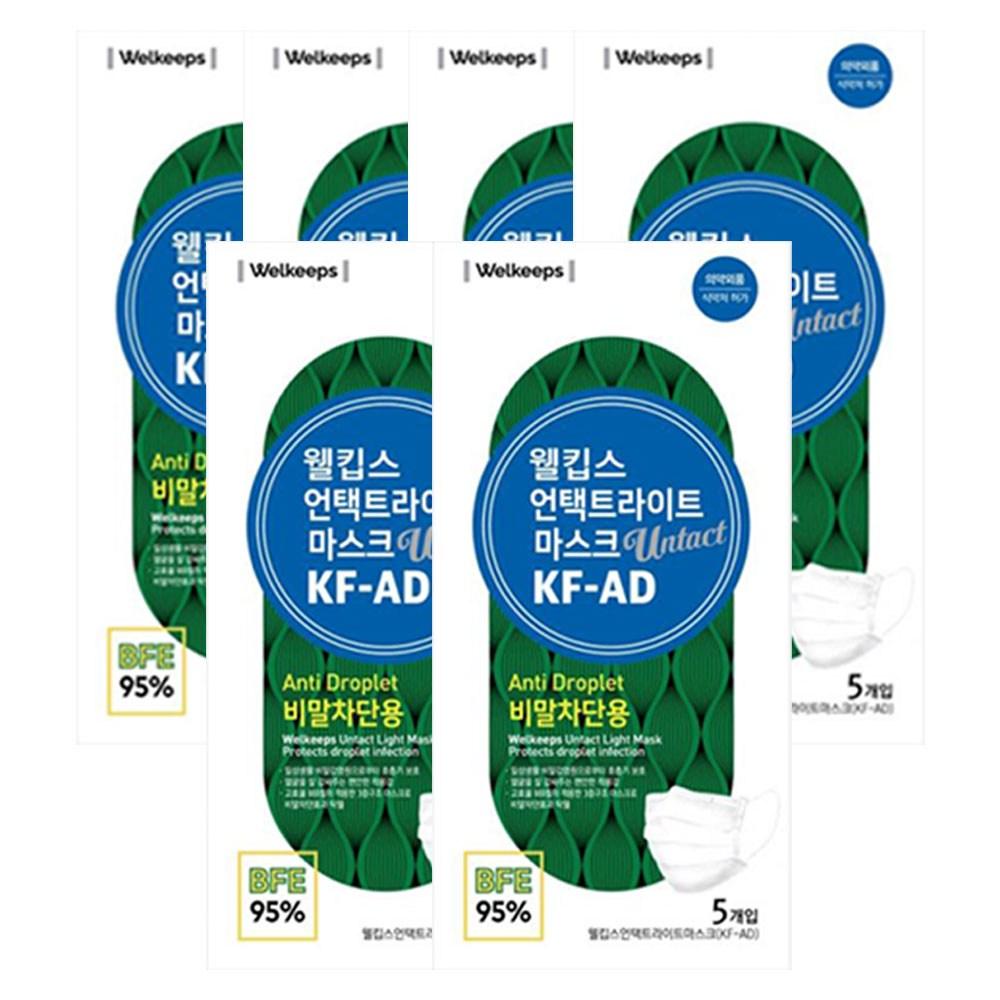 웰킵스 의약외품 KF AD 비말차단용 여름용 덴탈 일회용마스크, 6팩, 5매입