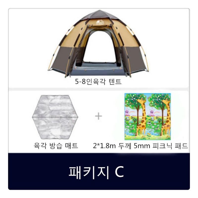 자외선차단 텐트 두꺼운 비막이 캠핑 2인 3-4인LH0305, 8