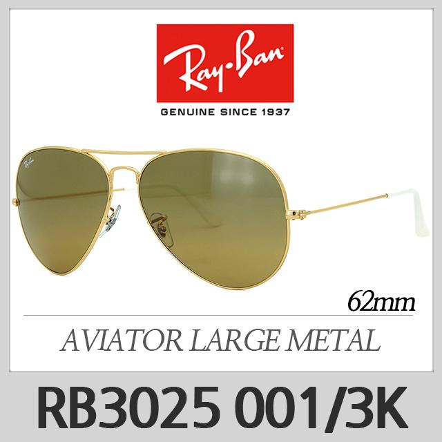 레이벤 보잉 선글라스 RB3025 001/3K(62) 레이밴