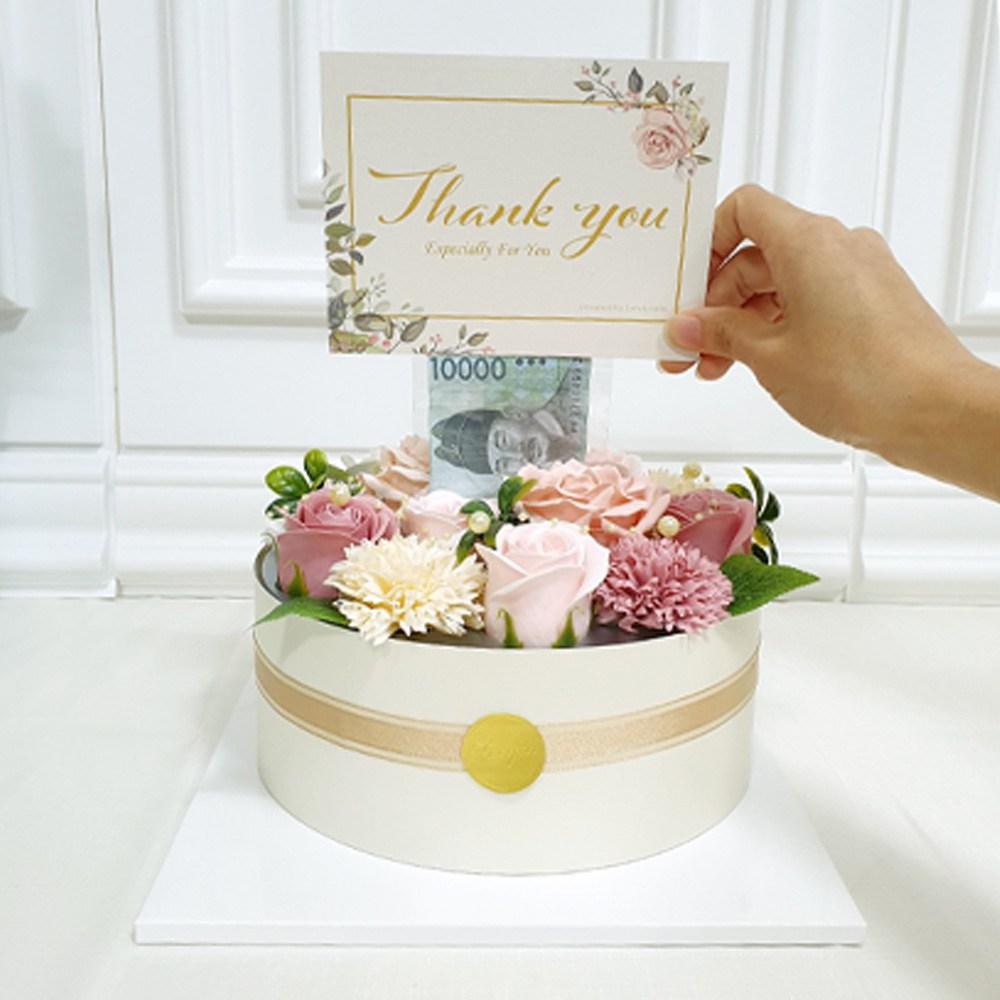 러블리팜 프리미엄 반전 용돈 케이크, 핑크