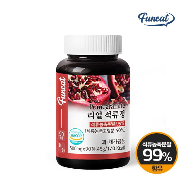 퍼니트 리얼 석류 타블렛 90정 3개월분, 단품