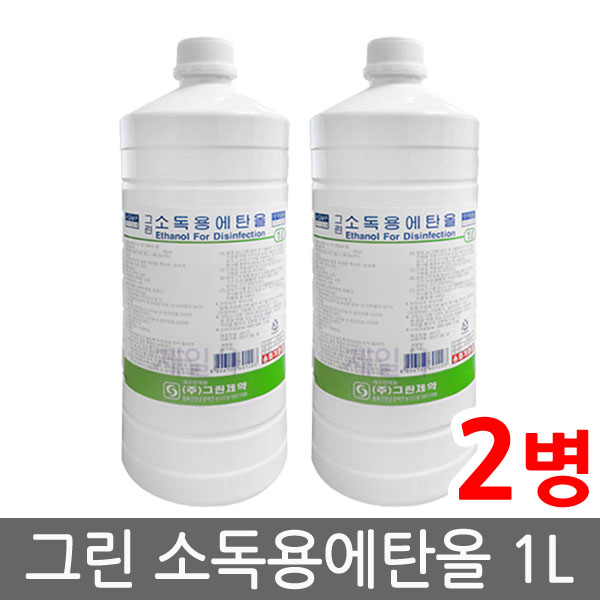 그린제약 그린 소독용 에탄올 1L, 2개