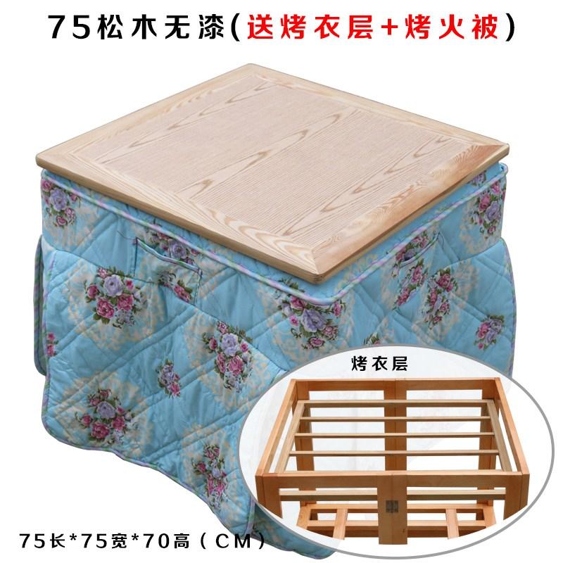 코타츠이불 다다미 난방탁자 일식 코타츠 난로테이블 따뜻한테이블 직사각형 겨울 화로테이블 전기가열 심플, T09-75루즈핏 나무는 옻이 없다 .나무테이블 면 ~