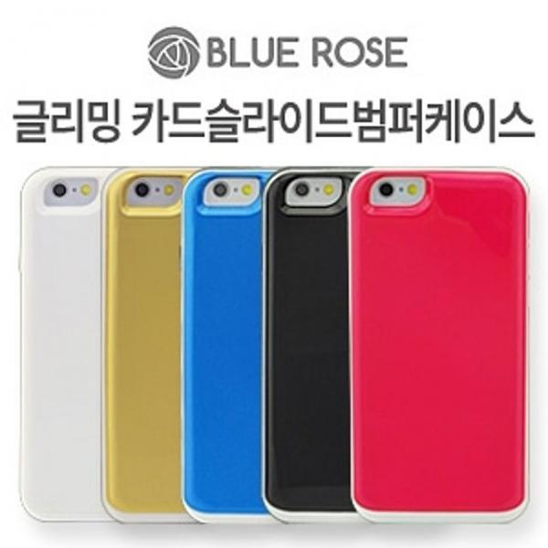 (BLUE ROSE/블루로즈)아이폰6S/6겸용 글리밍 카드슬라, 블루, 없음