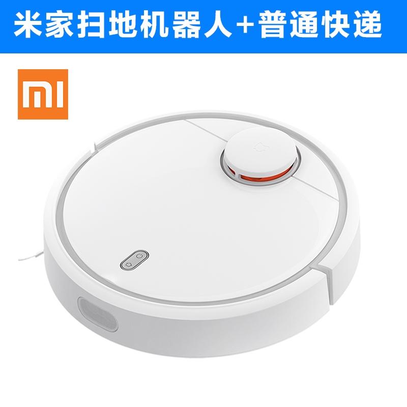 물걸레 로봇 청소기 추천 Xiaomi 청소 1S 홈 자동 지능형 무선 비전 레이저 진공, Mijia 청소 로봇 1S 아님 (POP 5650648800)