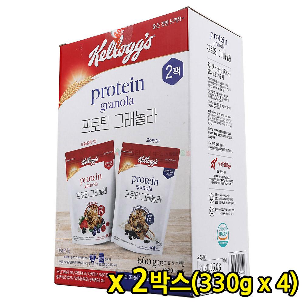 켈로그 프로틴 그래놀라 330g x 4개