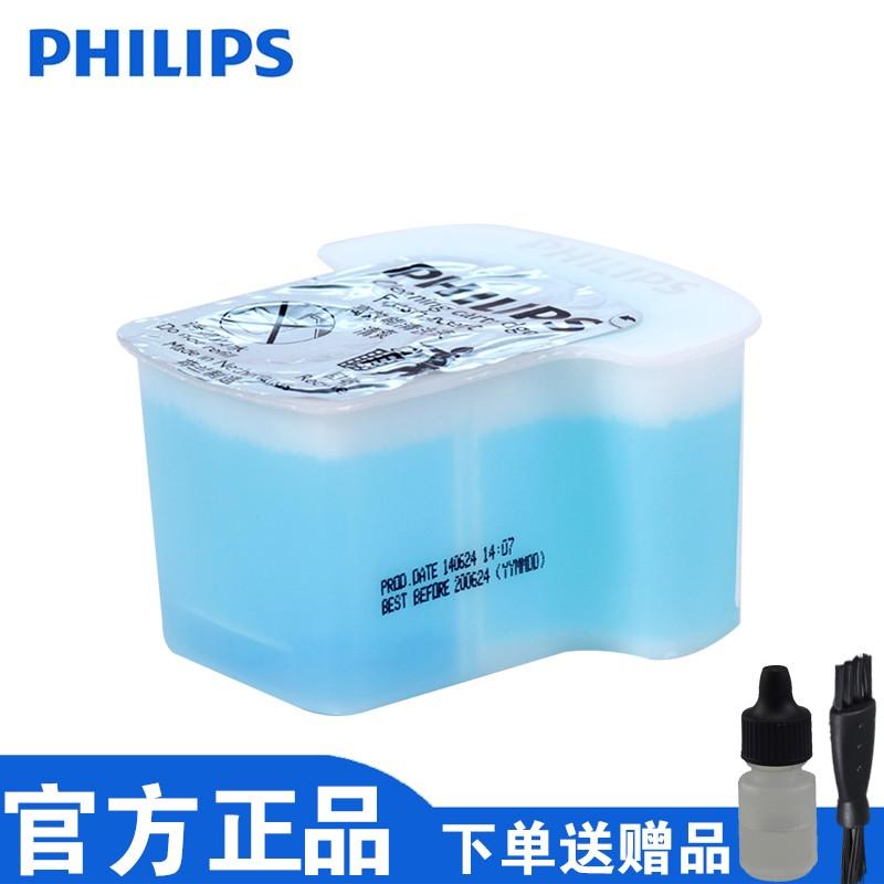 필립스 전기 면도기 세척액 JC301 / 302 세척액 S9000 시리즈 9711 9321에 적합, 사진 색상