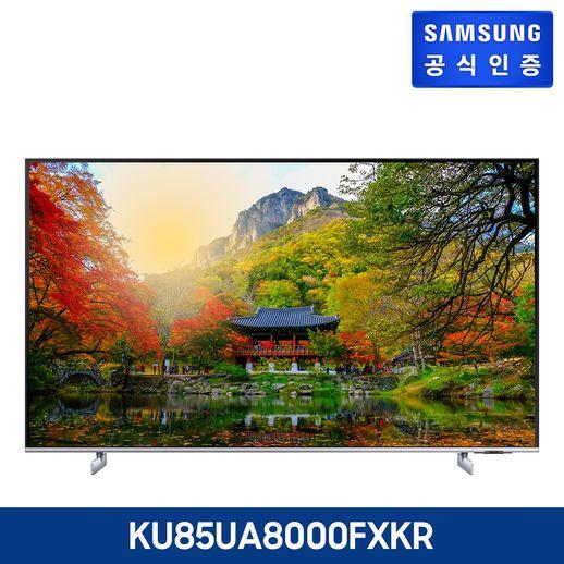 삼성 크리스탈 UHD TV 85형(KU85UA8000FXKR)+삼성 사운드 바, 벽걸이형