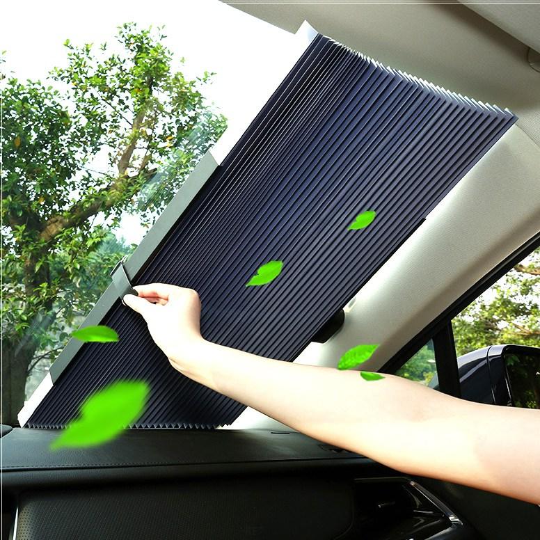 오토룸데코 앞유리 차량용 햇빛가리개 썬블라인드 70cm 2020년 업그레이드