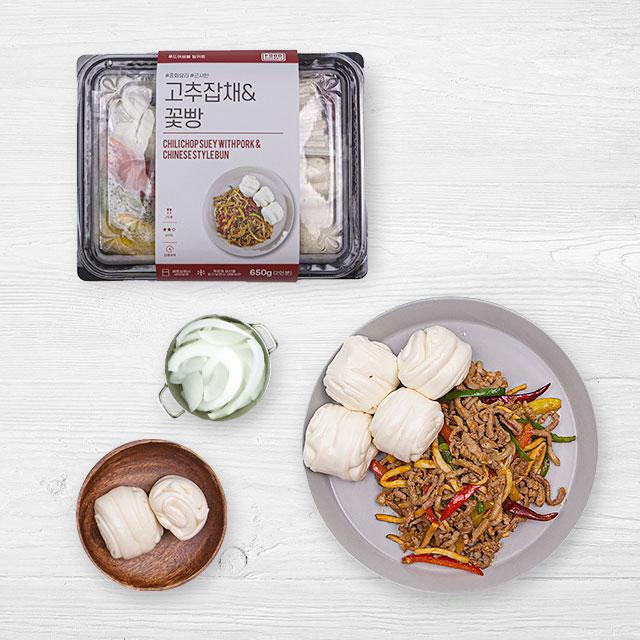 [푸드어셈블] 고추잡채&꽃빵 밀키트 (2인), 1개