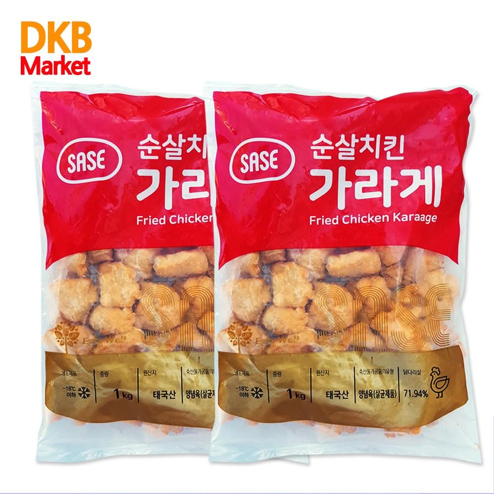 사세 순살치킨 가라게1kg + [무료배송], 1kg, 2봉