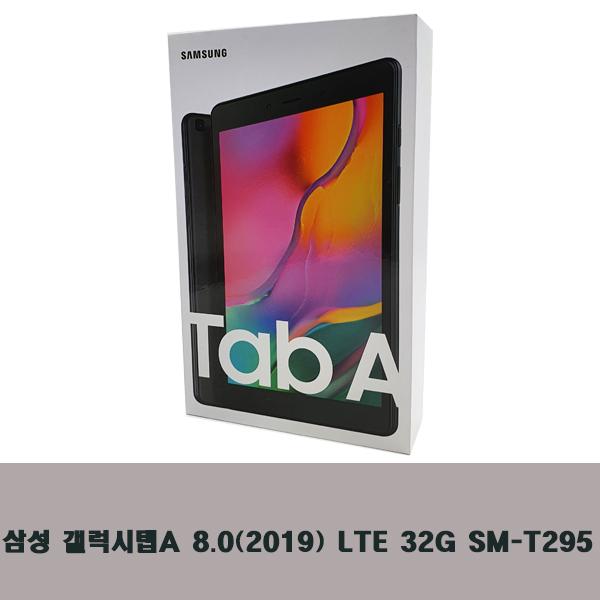 삼성전자 SM-T295 블랙 갤럭시탭A 8.0 2019