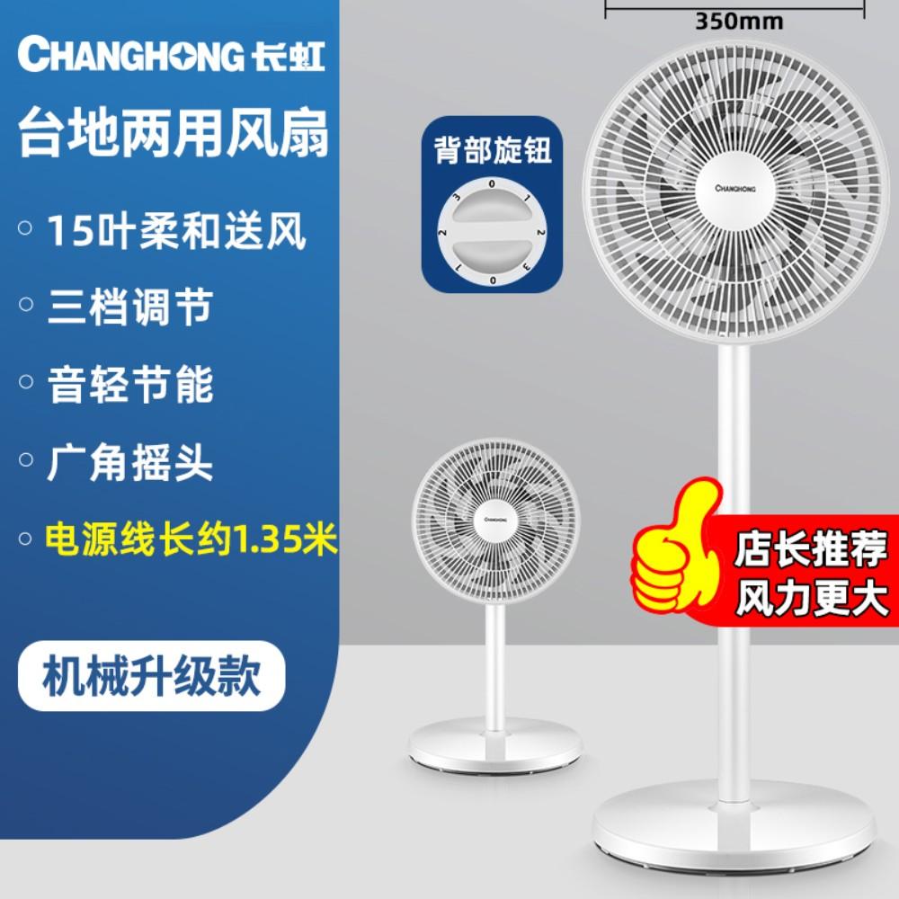 무선 저소음 스탠드형선풍기 탁상용 캠핑용 길이조절 써큘레이터, 화이트 강력 (POP 5624401551)