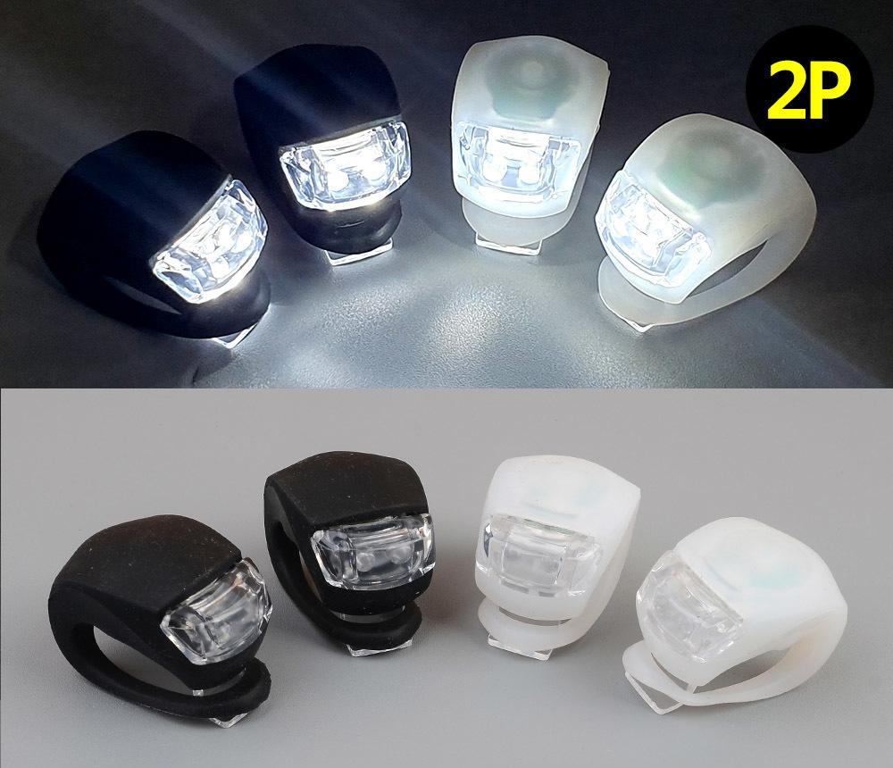 두두키 소형 자전거 LED 라이트 후레쉬 점멸가능 생활방수 서치라이트_후레쉬 LED자전거후레쉬 TEAZ1823, 2p_흰색_1개, 흰색