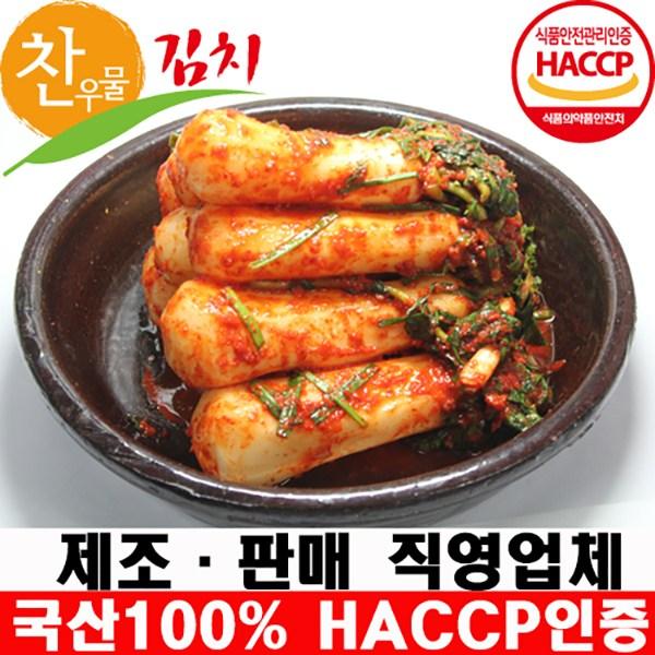 찬우물김치 총각김치, 3kg, 1개