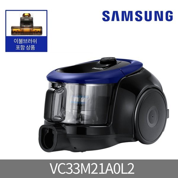 [신세계TV쇼핑][삼성] 싸이클론 진공청소기 블루 코스모 VC33M21A0L2 (택배배송), 단일상품, 단일상품