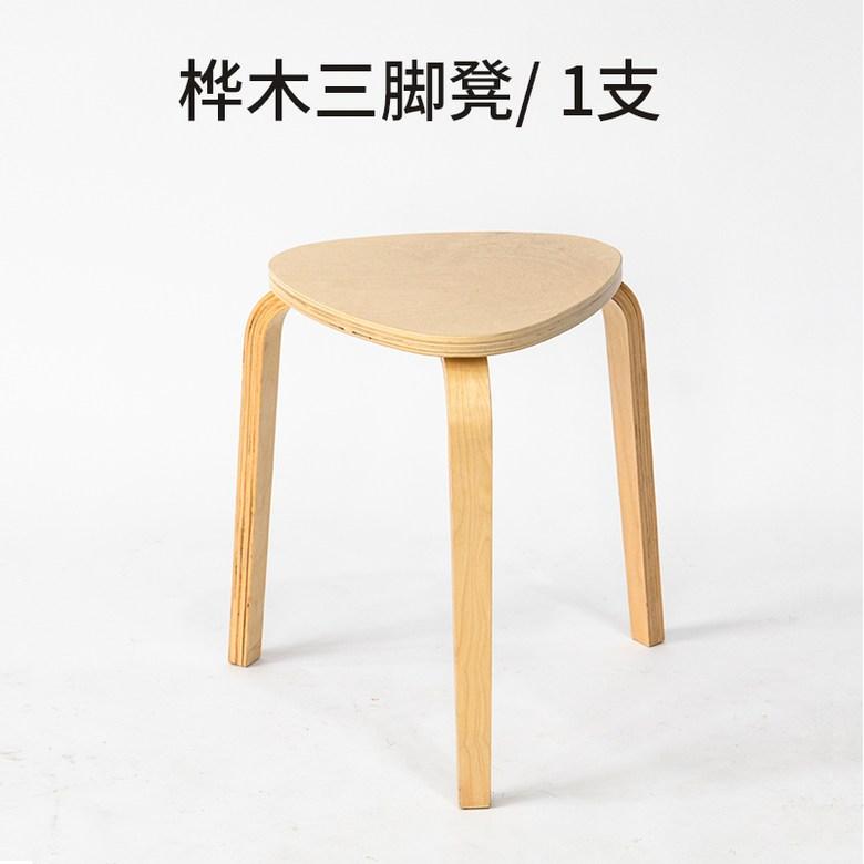 SOFSYS 접이식 테이블 책상 휴대용 간단한 컴퓨터 다용도 책상, 자작 나무 다리 1 개