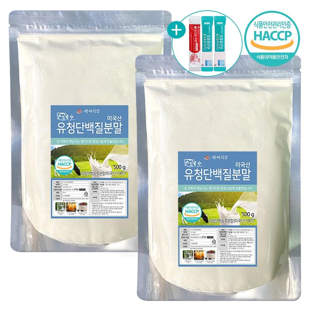 대용량 유청단백질 프로틴 파우더 보충제, 500g, 2팩