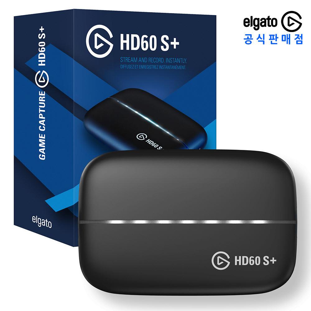 엘가토 캡쳐보드 HD60 S+ 외장형 Elgato 게임캡쳐카드 그래픽카드