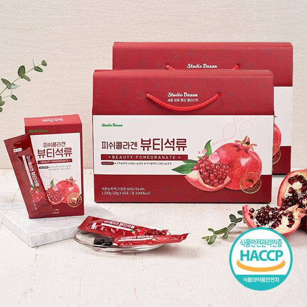 [홈쇼핑 상품 무료배송] 석류콜라겐 젤리스틱 1+1 총 120포-2-5723565624
