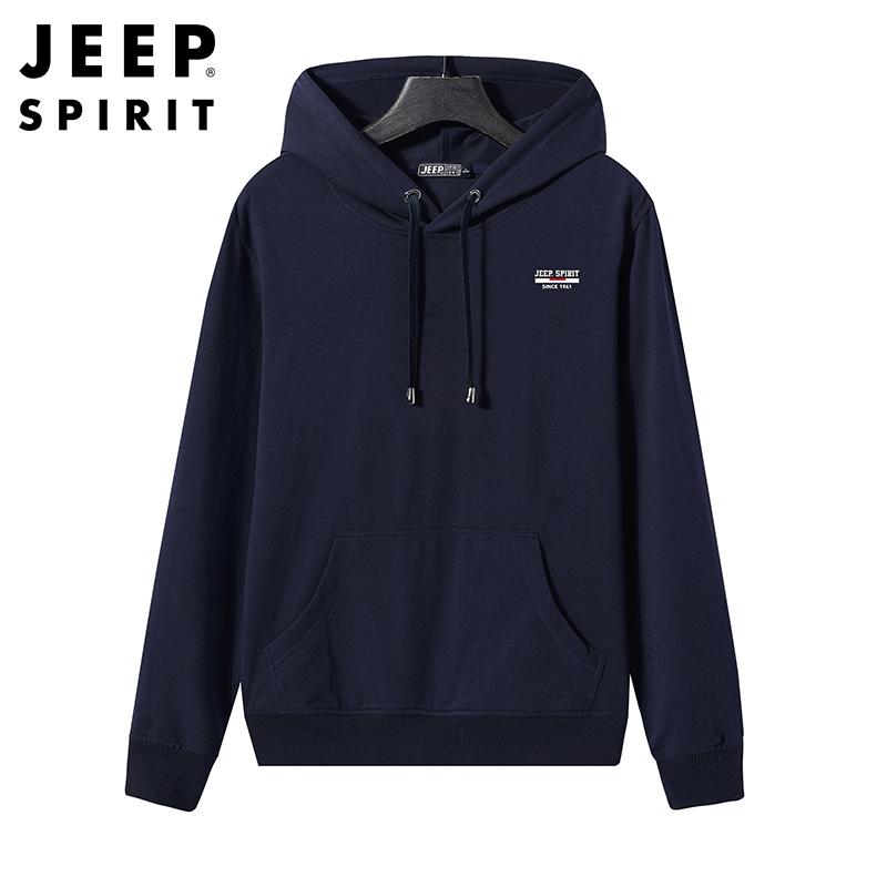 Jeep 지프 심플 맨투맨 긴팔 후드티셔츠JEEPHL-6544