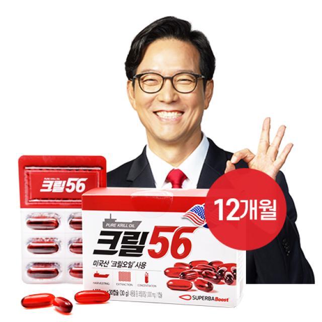 [함익병 크릴오일] 크릴56 30캡슐(30일분)*12박스 FDA등재원료, 단일상품, 단일상품