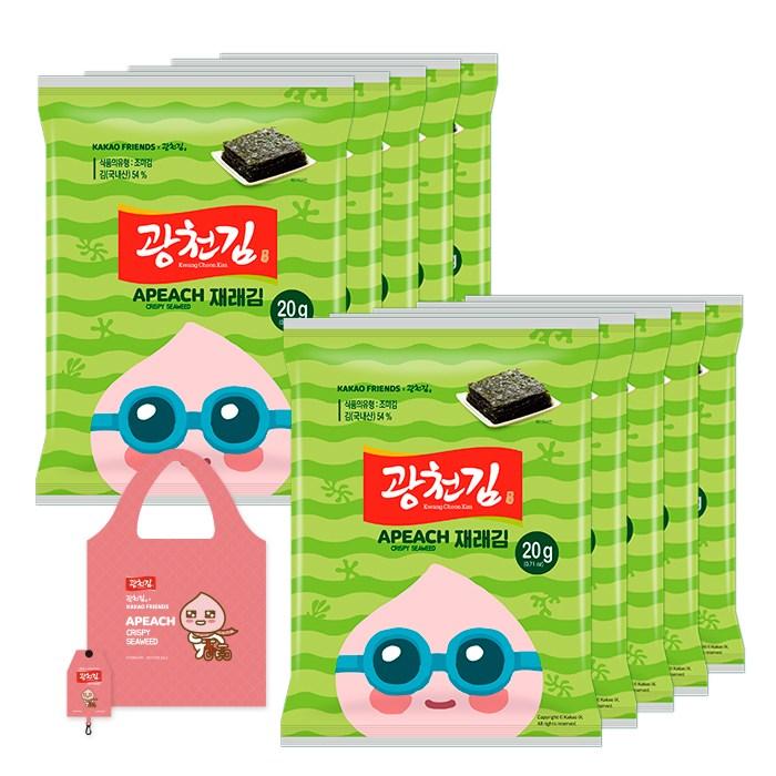 광천김 카카오프렌즈 재래전장김 20g, 10봉