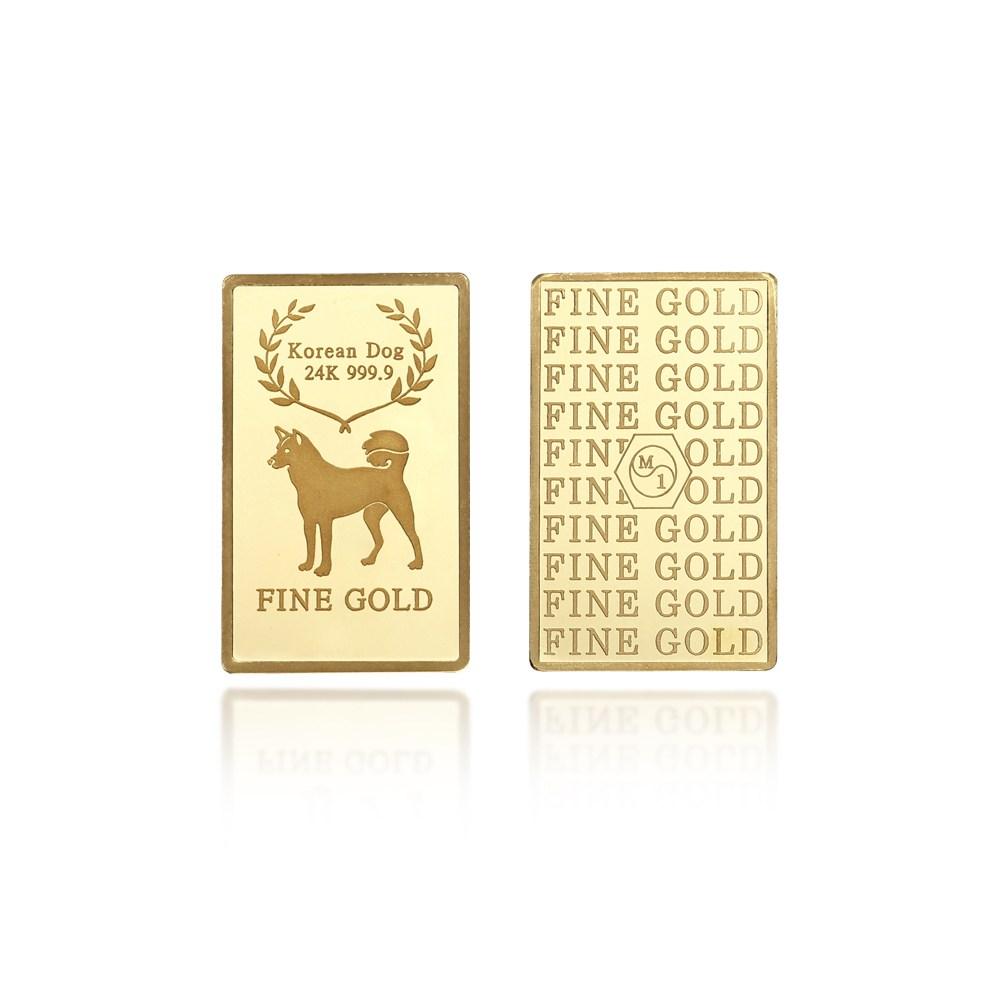 (주)에프엠금거래소 999.9% 24k 순금 황금개띠 골드바 1.875g~100g