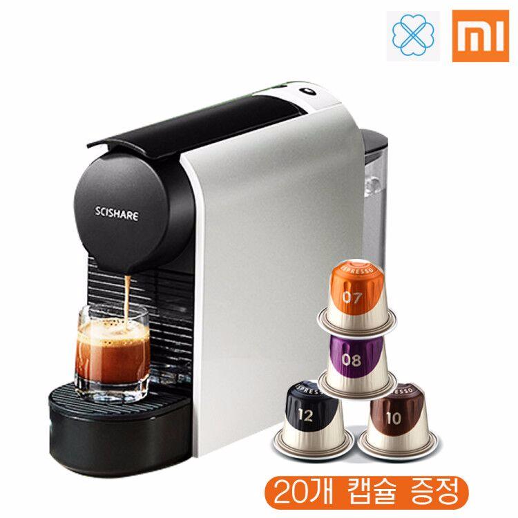 샤오미 xinxiang 캡슐 커피 머신 mini, 샤오미 xinxiang 캡슐 커피 머신 mini 3세대