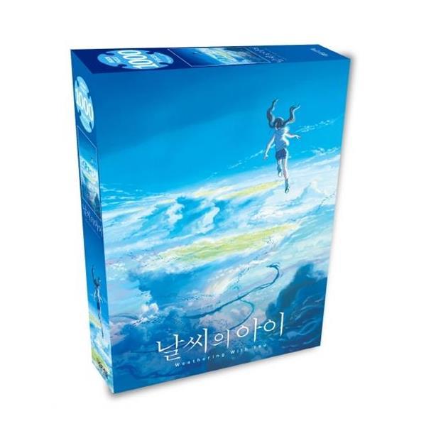 [대원앤북] 날씨의 아이 1000PCS 직소퍼즐 날씨의 아이
