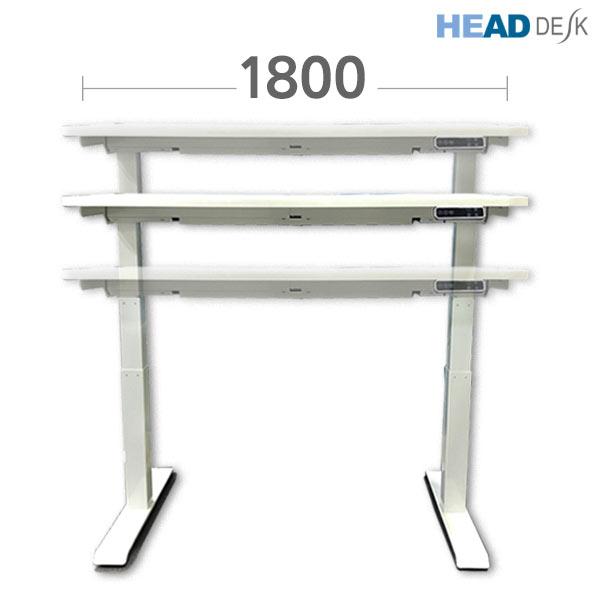 헤드데스크 PMD223A 듀얼모터 전동높이조절책상 W1800, [W1800] 다리컬러 : 화이트+상판컬러 : 월넛