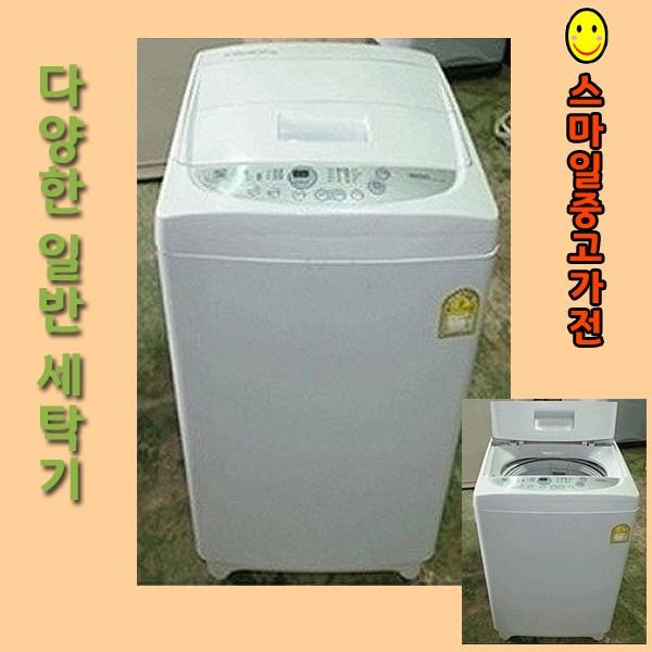 대우 5.5키로 중고 소형세탁기, 대우세탁기