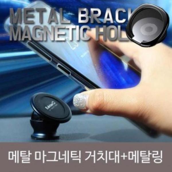 JPK715662브라켓 마그네틱거치대 메탈 메탈링SET 범퍼케이스 노트5 갤럭시S9 노트9 갤럭시S10, 색상-골드