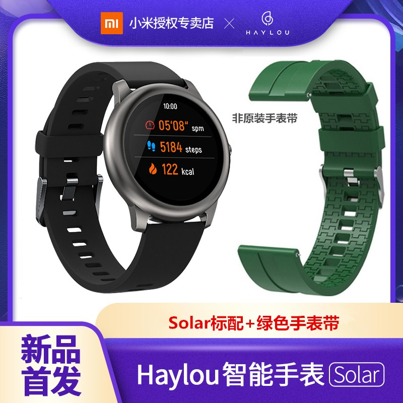 Xiaomi 샤오미 헬로우 솔라 Haylou Solar LS05 스마트워치 IP68 방수방진 만보기시계, 16.기본 스마트워치 + 그린 스트랩
