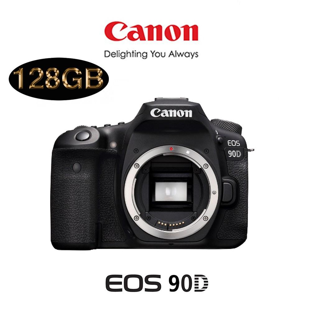 캐논 EOS 90D+18-55MM IS STM KIT+128GB DSLR, 128GB패키지
