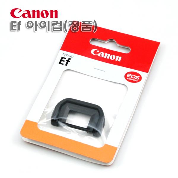(캐논) Ef 정품 아이컵-EOS 1100D/EOS 1000D/EOS 600D/EOS 550D/EOS 500D/EOS 450D/EOS 400D/EOS 350D DSLR 및 AE-1/T90 필카용, 옵션없음, 옵션없음
