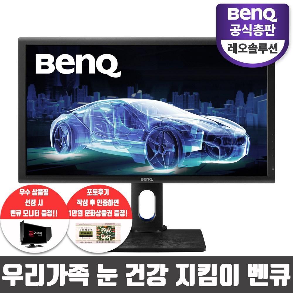 벤큐 PD2700Q 무결점 27인치 QHD 디자이너 전문가용 모니터