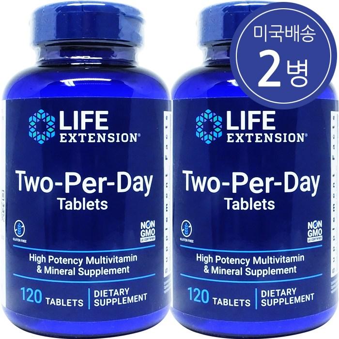 Life Extension 라이프 익스텐션 투-퍼-데이 타블렛 120 2병, 120정