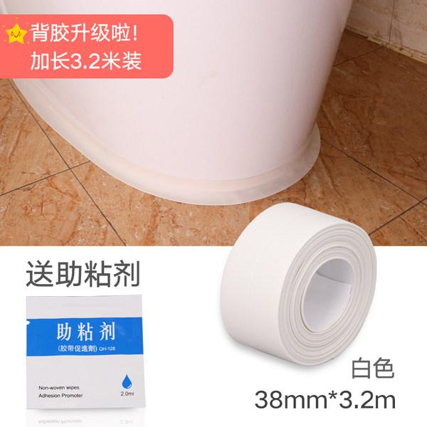주방욕실 싱크씽크대 곰팡이방지 실리콘 방수테이프, 백색 -38MMx3.2M 접착촉진제