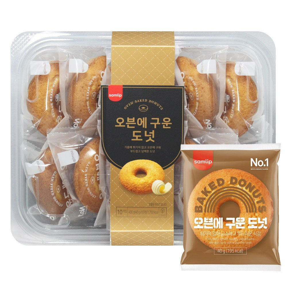 삼립 SL012)오븐에구운 도넛 40gx10봉(1박스), 1박스
