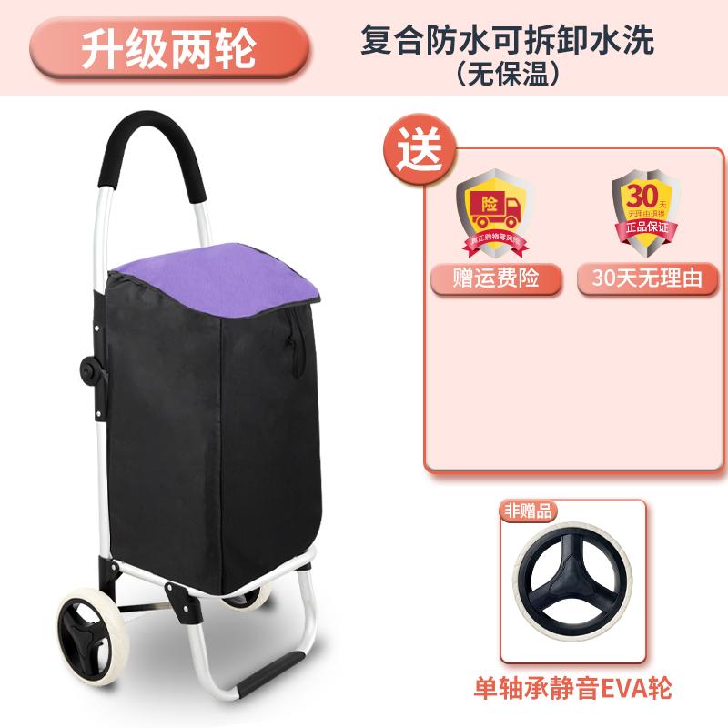 리어카 접이식 휴대용 팩앤롤카트 어르신 트레일러 신기로 끄는 쇼핑카트럭, 옵션11 (POP 5078400780)