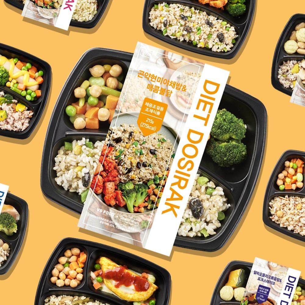 [더바른도시락] 다이어트 신상도시락 곤약현미야채밥& 매콤불닭 x 8팩