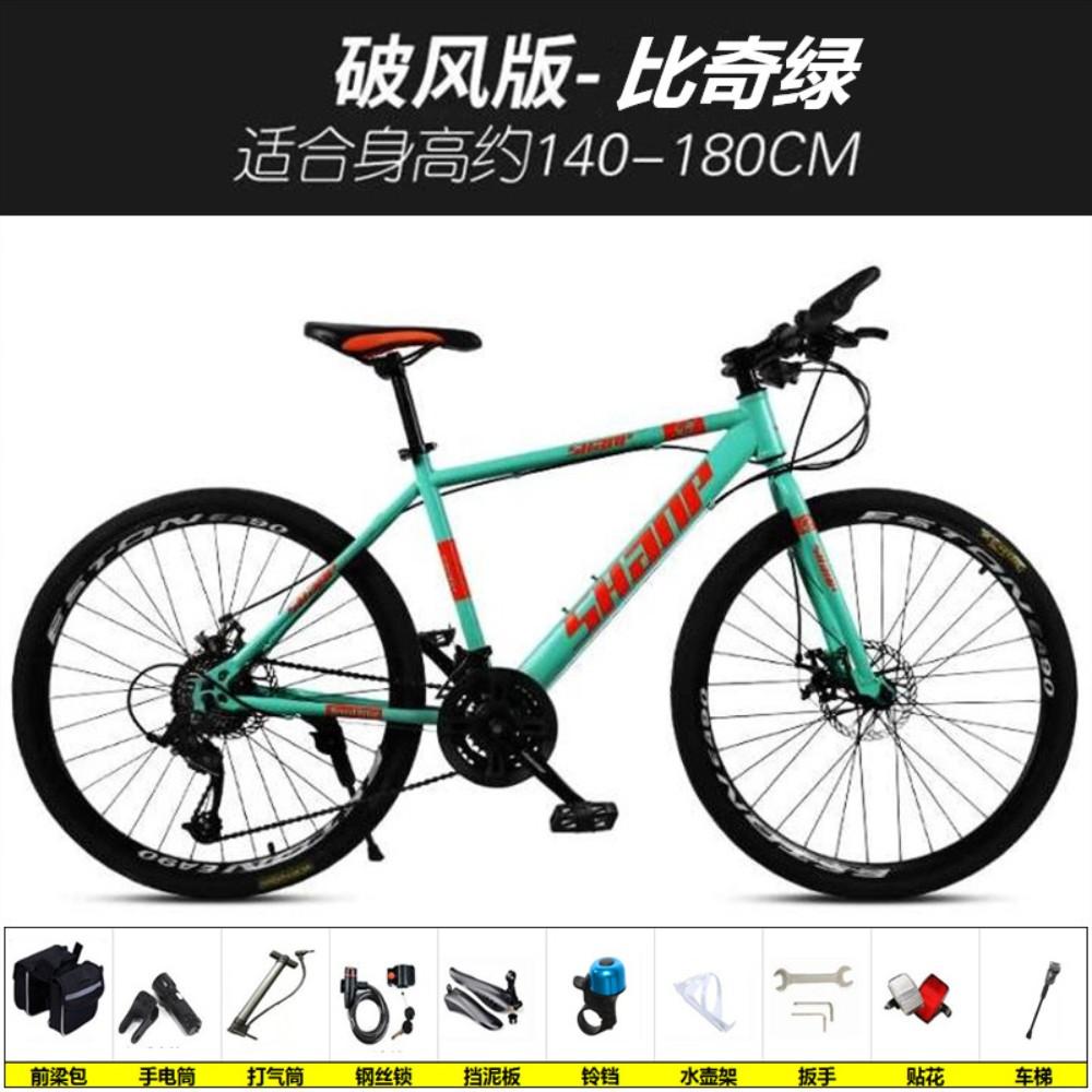Giant Bonwe Mountain Bike 일반 산악 자전거 성인용, 21 단 + D + 26 인치