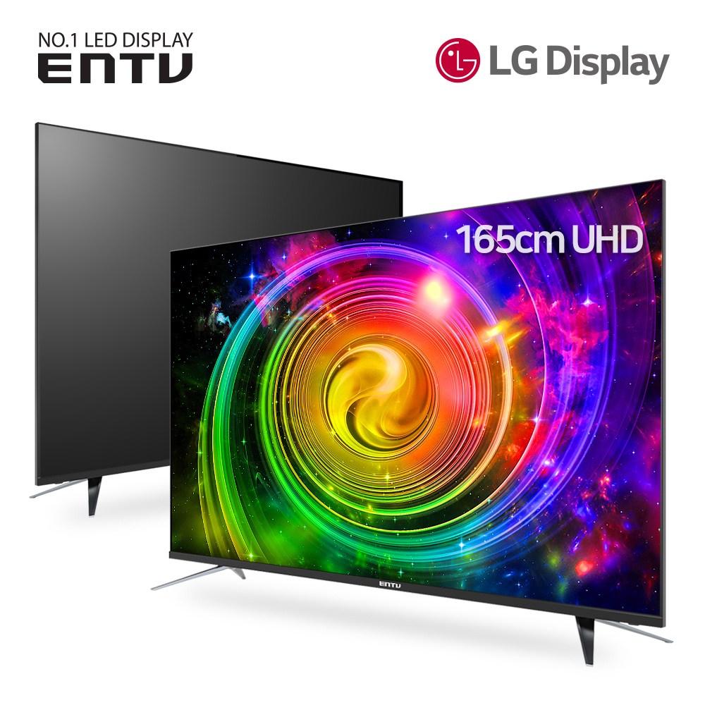 이엔티비 65인치 4K UHD TV LG IPS DIEN65U-KT, 이벤트 스탠드 무료설치 + 65인치TV(무결점) 안전직배송